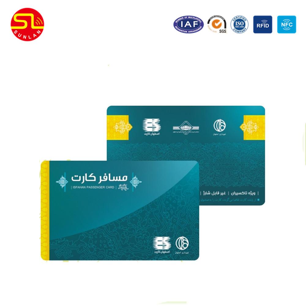 安全的智能卡-哪里有供应质量好的智能卡