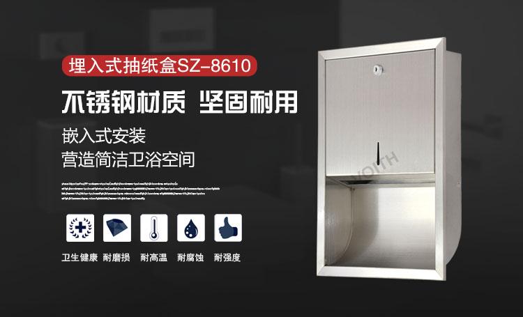 内蒙古不锈钢手纸箱代理商-上海市可靠的嵌入式不锈钢手纸箱供应商