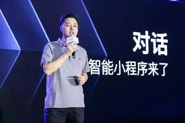 广东专业的百度智能小程序-先进的百度智能小程序市场价格