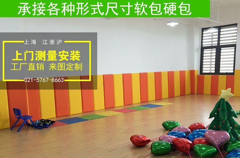 永八軟包_口碑好的嘉定區幼兒園安全軟包廠家商 幼兒園安全軟包提供