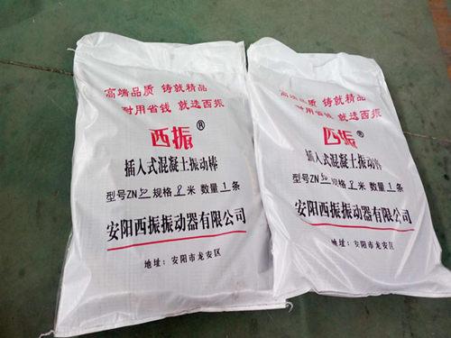 插入式混凝土振动棒-陕西知名的西安振动器供应商是哪家