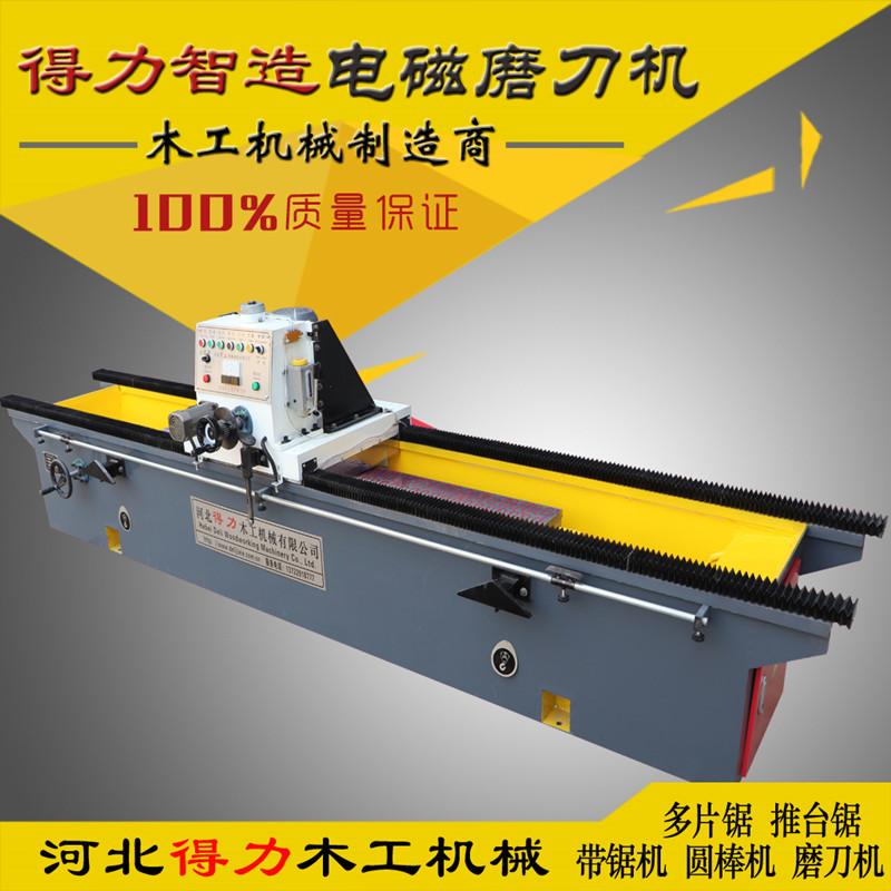 端面直刃磨刀机-得力木工机械磨刀机品牌推荐