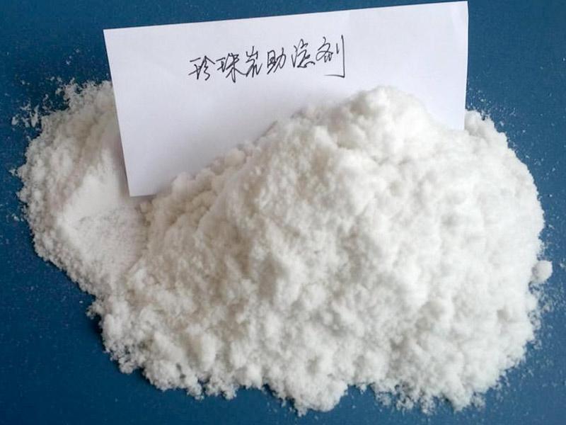 食用级慢速珍珠岩助滤剂市场价格_如何选购质量硬的慢速珍珠岩助滤剂