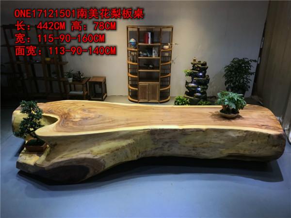 胡桃木實木大板整塊不規則茶桌茶臺
