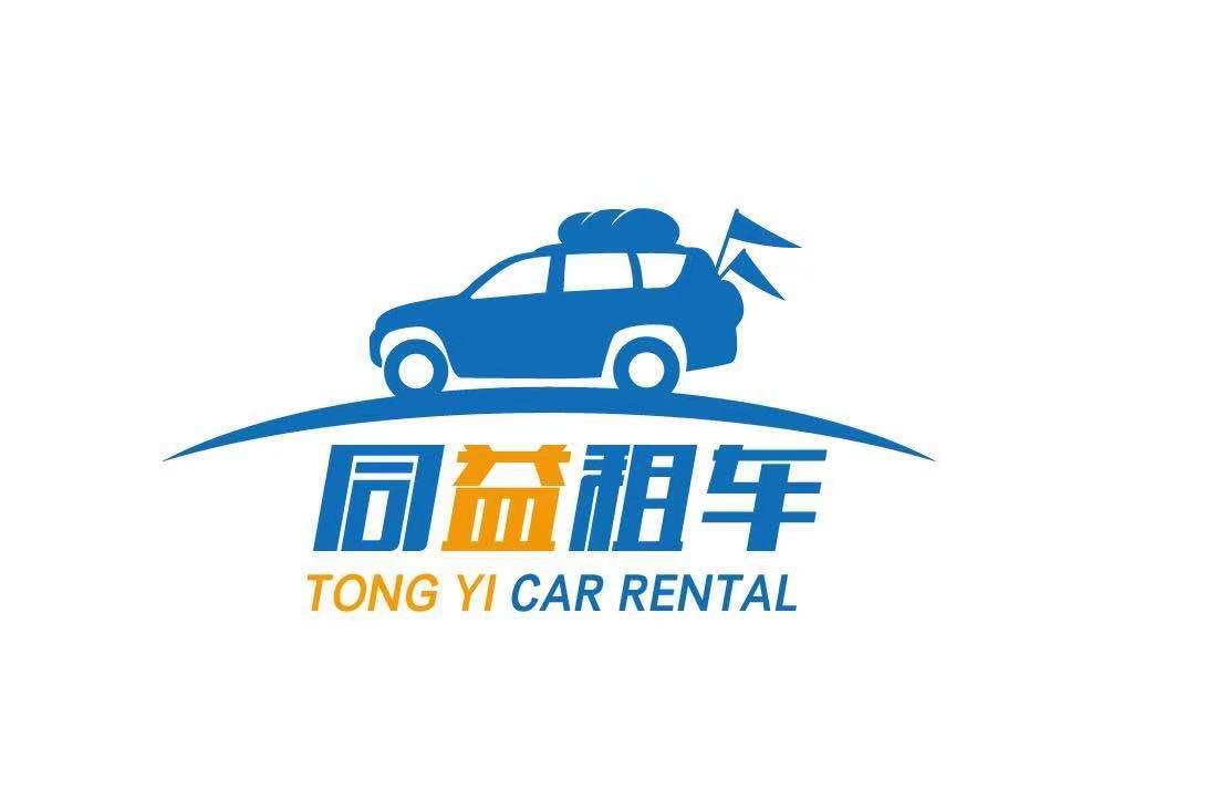 呼和浩特汽车租赁-想要商务车租赁找呼和浩特市同益汽车