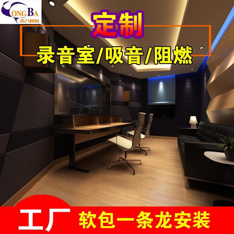 上海口碑好的吸音软包供应 软包效果