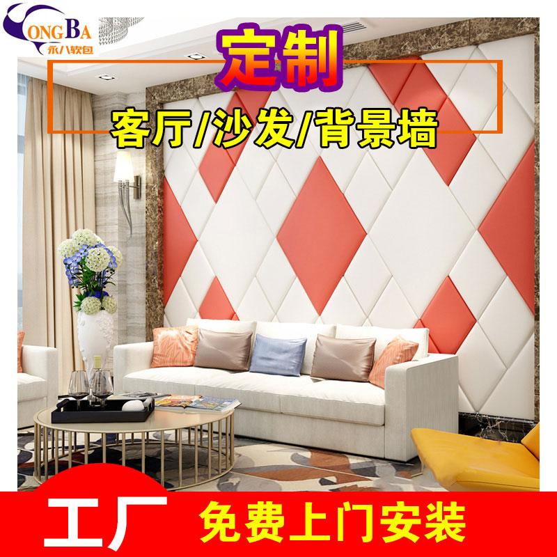 上海哪里有提供质量好的软包沙发背景墙|软包品牌