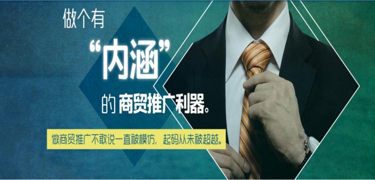 惠阳网站开发哪家好 哪里有提供口碑好的网站建设