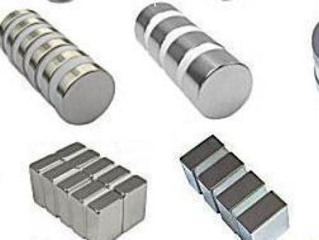 价格适中的钕铁硼磁铁上哪买     钕铁硼打孔磁铁
