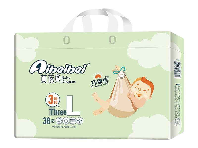 福建纸尿裤微商代理-给您推荐品牌好的纸尿裤微商代理