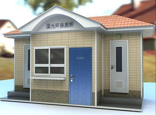 甘肃启航环保科技提供好的武威移动厕所。