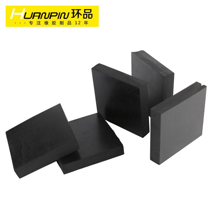 支座缓冲减震橡胶块哪家有_南京合格的橡胶块提供商
