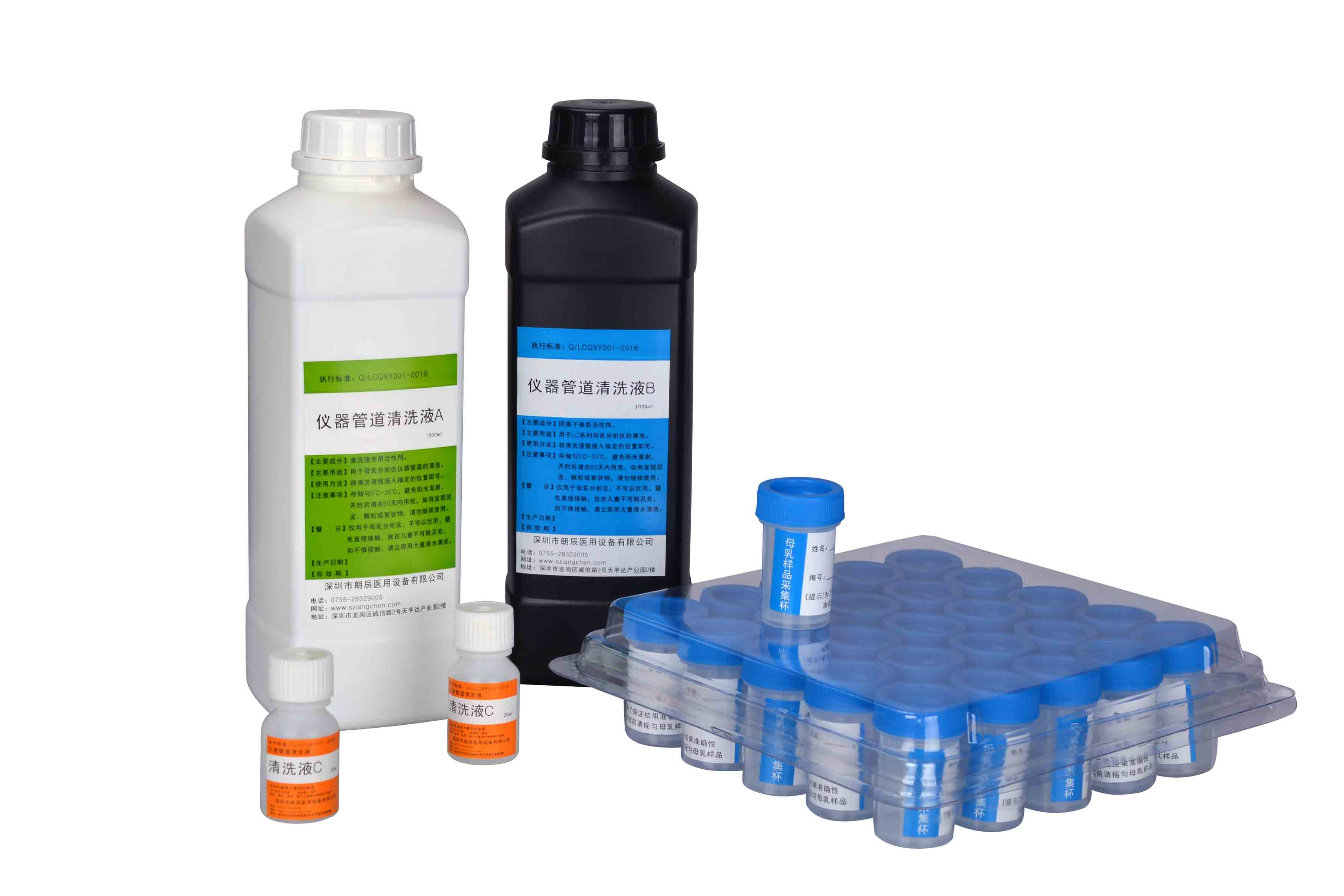 母乳分析仪厂家-广东可信赖的母乳分析仪供应商是哪家