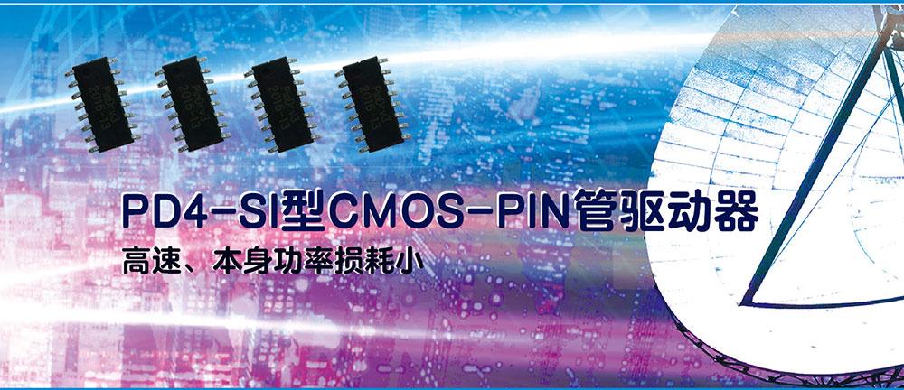 价格适中的5G微波开关在温州哪里可以买到_上海4G射频开关供应商