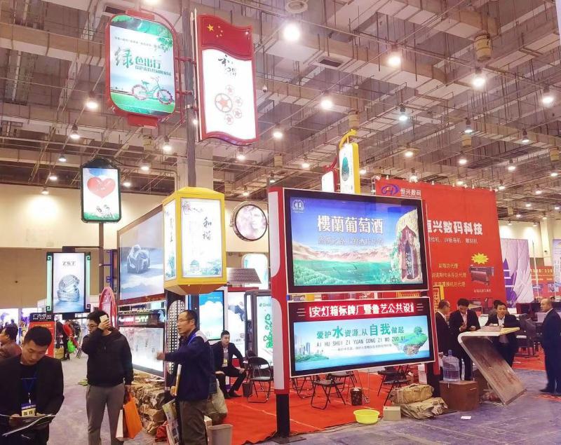 新型的标识标牌展推荐国展商务展览——热门的标识标牌展