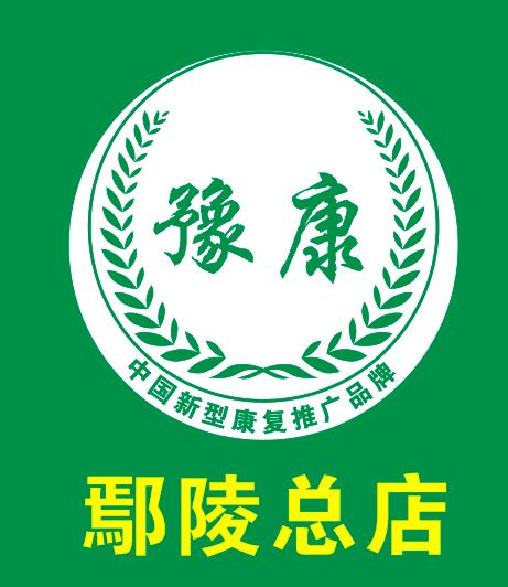 北京脊椎纠正床_规模大的脊椎纠正床生产厂