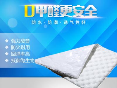 汽车内饰双组份吸音棉价格-哪里能买到品牌好的吸音棉