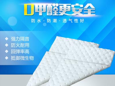 白色双组份吸音棉价格-合格的吸音棉供应商当属浙江乾丰汽车部件