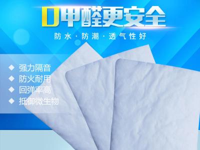 温州质量好的吸音棉推荐-车用双组份吸音棉优质厂家