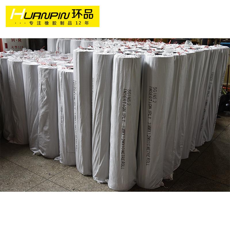 夹尼龙布橡胶板哪里有-润柏环品橡胶板专业供应夹尼龙布橡胶板