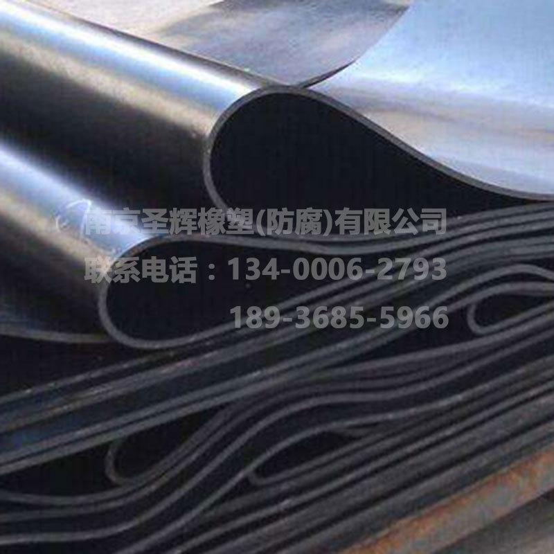 夹铜丝网橡胶板如何-江苏环保夹铜丝网橡胶板出售