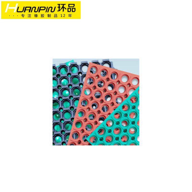 带孔防滑橡胶板库存-南京耐用的带孔防滑橡胶板提供商
