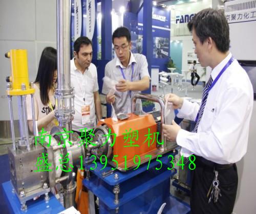 单螺杆电气控制柜厂家-买良好的单螺杆电气控制柜-就选南京聚力