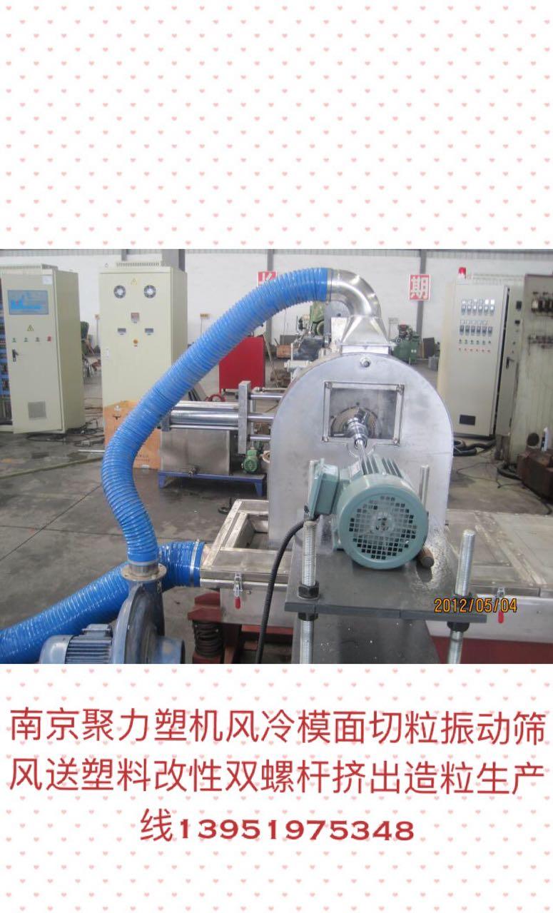 共混塑料改性專用造粒機_有品質的主喂料機哪里有賣