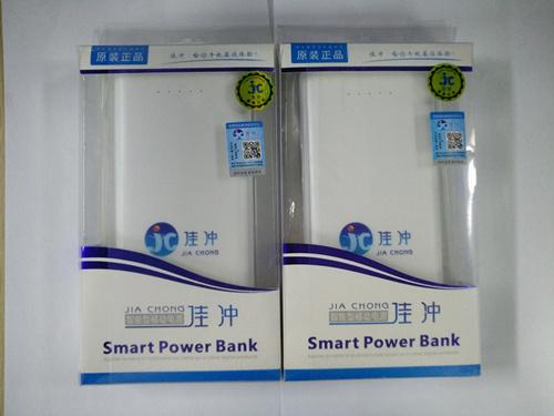 共享充电宝定做-精良的西安充电宝市场价格