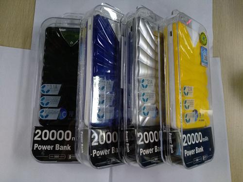 西安新款充電寶哪個質量好-實用的西安充電寶柳英商貿供應