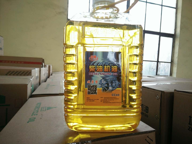 COME奥盟!淄博不变色非标油生产厂家、价格
