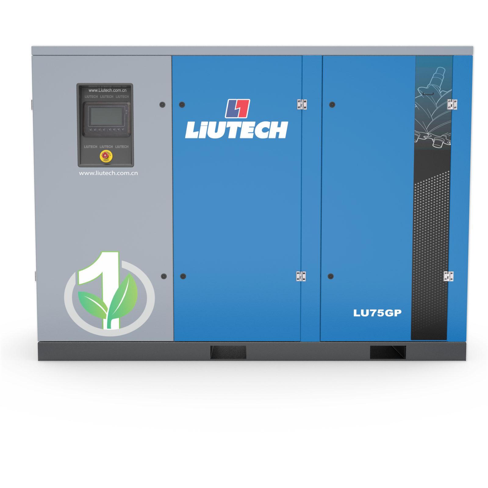 杭州空压机售后维护_哪里能买到报价合理的节能永磁空压机