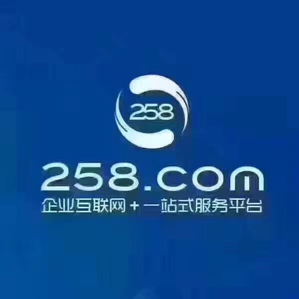 银川网络推广公司,银川大前进网络推广公司