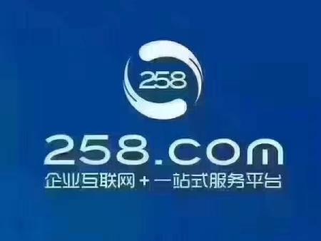 银川互联网推广公司,银川大前进网络推广公司