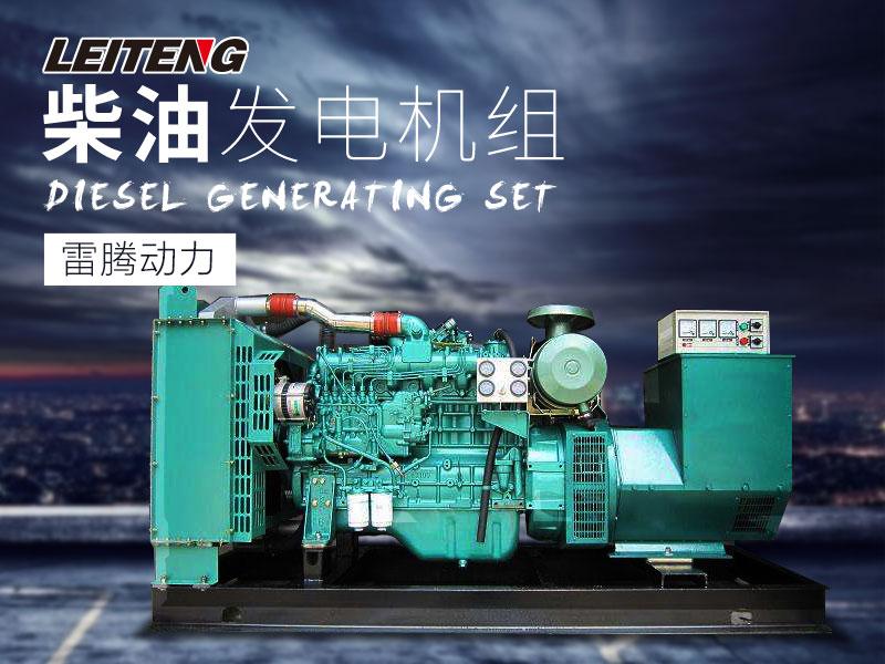 150千瓦发电机供应商|如何买品质好的150千瓦发电机