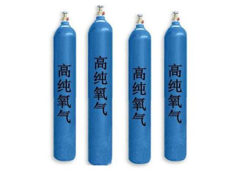 甘肃瓶装气体