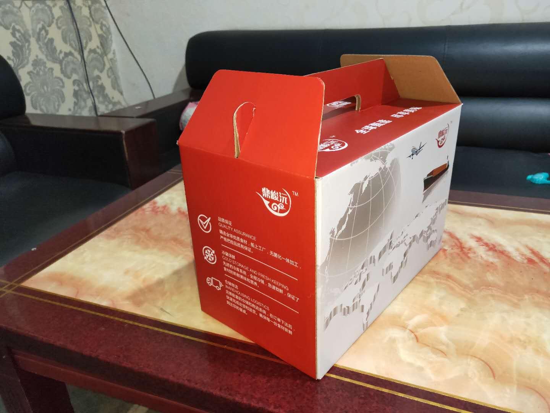 鲍鱼礼盒厂家电话-划算的鲍鱼礼盒上哪买