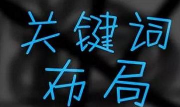寧夏網絡廣告公司-誠摯推薦可靠的銀川網絡推廣公司