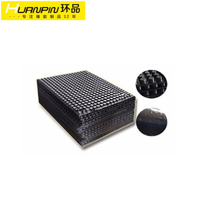 栓钉橡胶板市场行情_江苏信誉好的栓钉橡胶板供应商