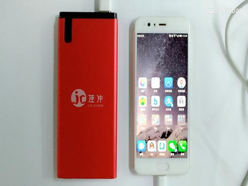 汉中手机充电宝排行榜-购买合格的汉中充电宝优选柳英商贸