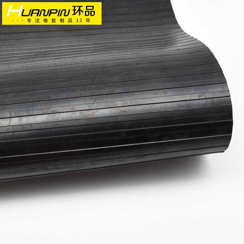 黑色防滑宽条纹橡胶板多少钱 价格优惠的宽条纹防滑橡胶板推荐