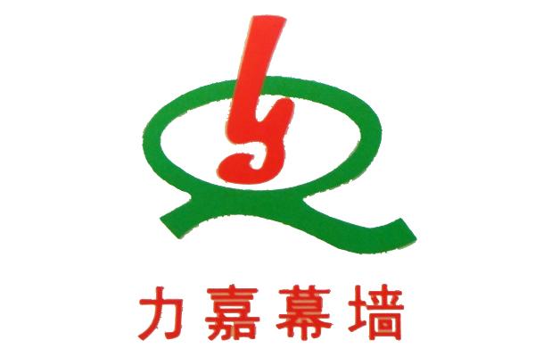 青岛力嘉幕墙材料有限公司