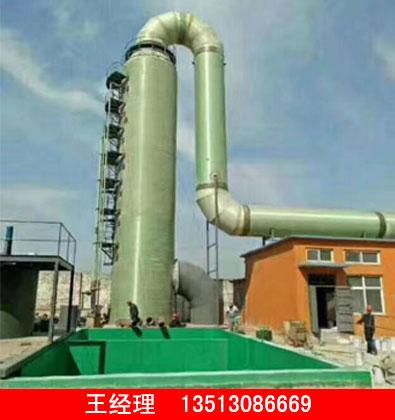 厂家供应玻璃钢脱硫塔-玻璃钢脱硫塔厂家直销