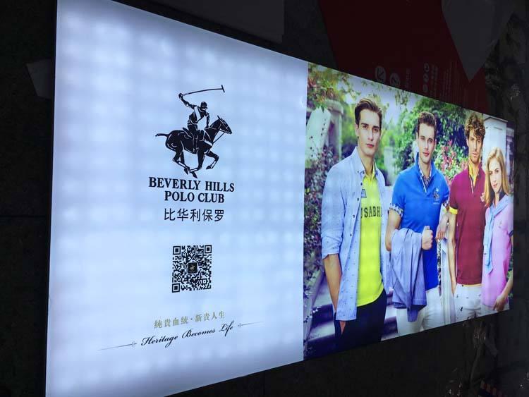 盤錦永泰廣告優良的沈陽UV噴繪推薦_撫順uv