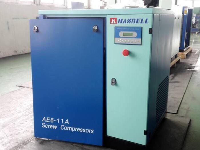 包头冷冻式空压机价格|宁夏价格适中的宁夏冷冻式空压机供应