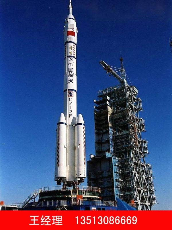 山西火箭发射塔|优良的火箭发射塔品牌推荐