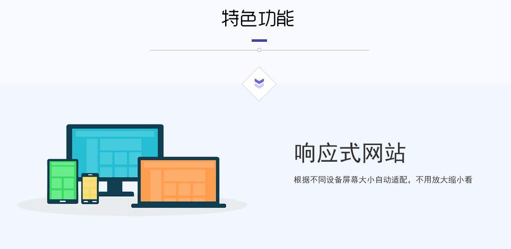 云南網站建設系統項目-性價比高的258魔站要到哪里買