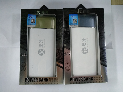 锂电池充电宝定做-销量好的延安充电宝厂商