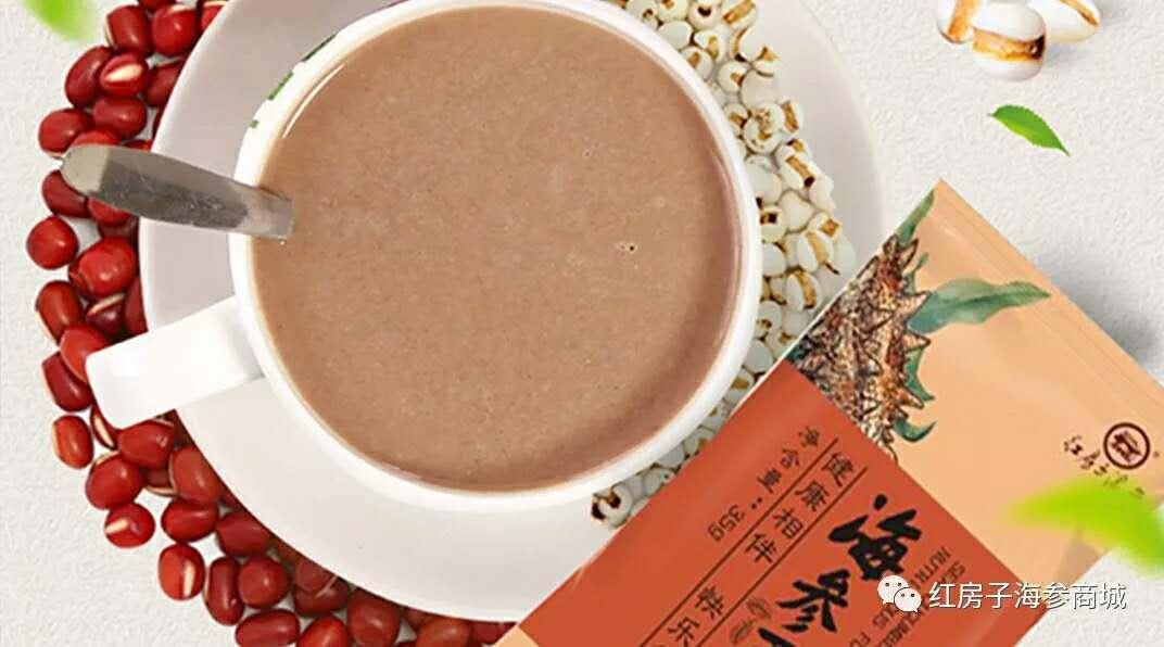 海参百禾全营养餐-红房子海洋食品热门海参百禾全营养餐品牌