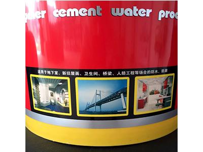 吉林JS防水涂料厂家推荐-销量好的JS防水涂料推荐
